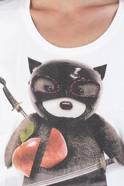 Kill Bear